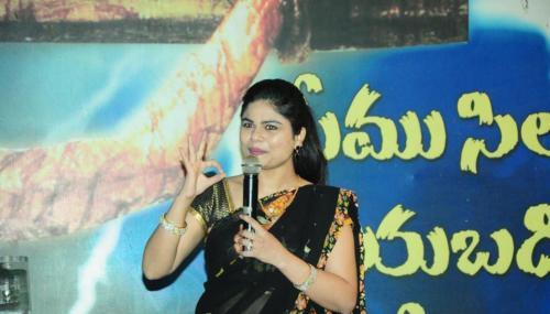 Amma Anadha Ashrayam, Eluru 2