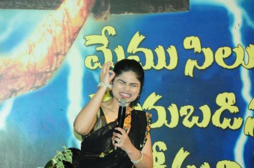 Amma Anadha Ashrayam, Eluru 1