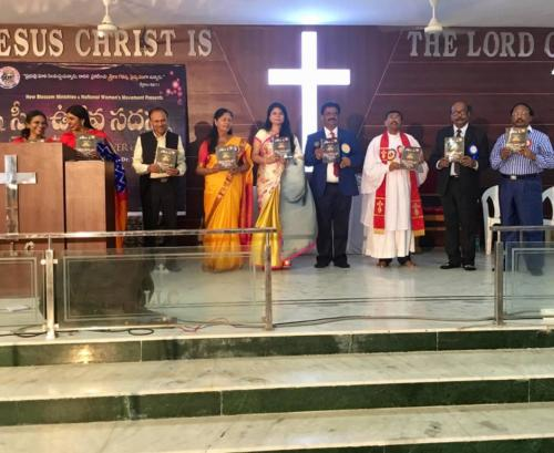 Womens Conference Hyderabad 17